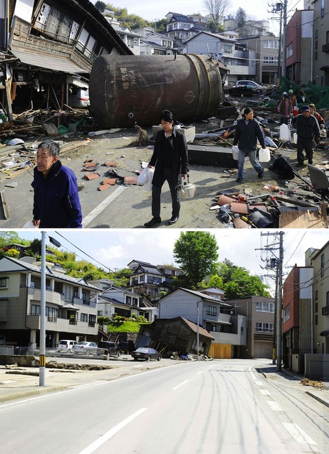 Japan+Earthquake_Acco(19).jpg