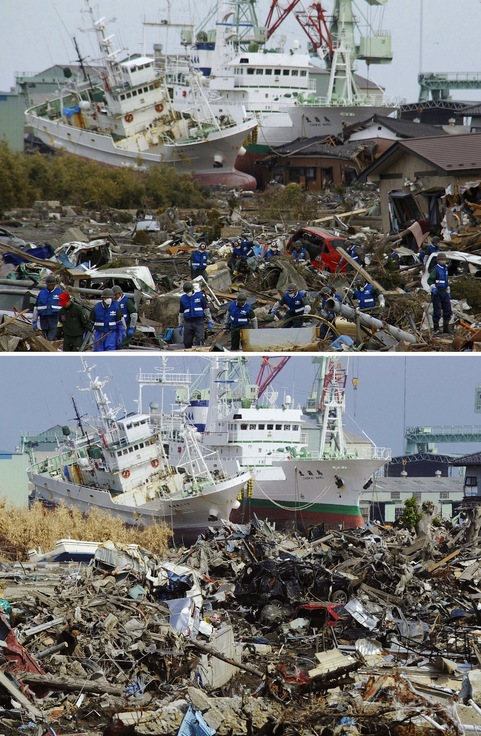 Japan+Earthquake_Acco(4) (1).jpg