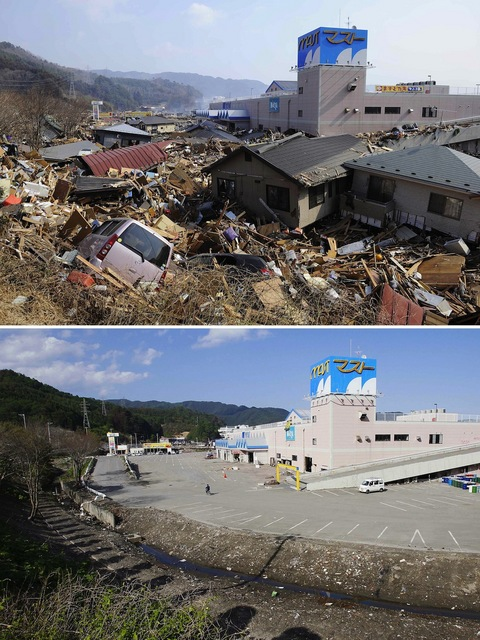 Japan+Earthquake_Acco(8).jpg