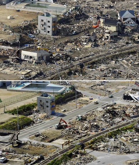 Japan+Earthquake_Acco(9) (1).jpg